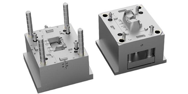 3. Injection Mold (2)
